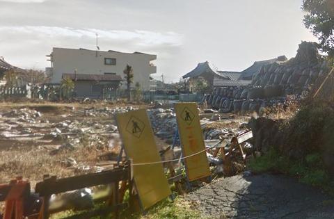 市長が折れた! 高尾山古墳の破壊を白紙撤回、国の史跡もあり得ます - 静岡県沼津市のキャプチャー