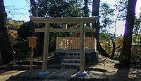 神坐日向神社 奈良県桜井市三輪のキャプチャー