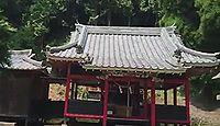韓国宇豆峯神社 鹿児島県霧島市国分上井