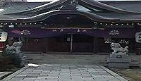 八宮神社(神戸市) - 坂本村の鎮守社、六宮神社を合祀して生田裔神八社の二社を祀る