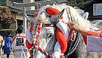 八代神社 - 平安朝初期創祀の日本三大妙見、11月は御幸行事の妙見祭、5月末には氷室祭