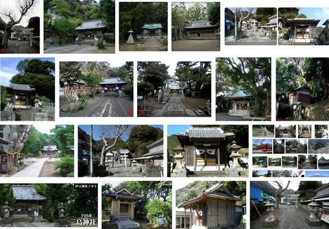 竹麻神社 静岡県下田市高馬10