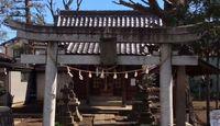 菊野台八剱神社 東京都調布市菊野台