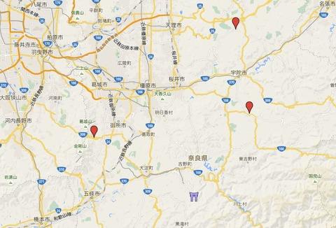 吉野水分神社 奈良県吉野郡吉野町吉野山のキャプチャー