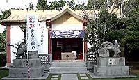 識名宮 - 北斗星と牽牛星の間にまで光射された、琉球王子の病気を治癒した霊験ある古社