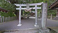 素盞雄神社 奈良県桜井市初瀬のキャプチャー