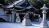 曩祖八幡宮 - 「いつか」が飯塚になった、神功皇后が三韓征伐終了後に祭祀した聖地