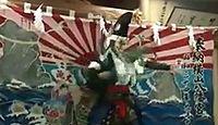 横山八幡宮 - 飛鳥期創建、阿波との関係と源義経の伝承、鹿子踊やさかさ銀杏、海上渡御