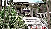 度津神社 - スサノヲの子、五十猛命と妹神二柱が御祭神とされる、佐渡国一宮