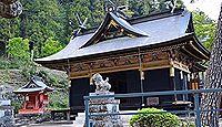 妙義神社 - 妙義山信仰の中心、江戸初期から中期にかけての社殿が重文、大河のロケ地