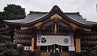 素盞雄神社 東京都荒川区南千住のキャプチャー
