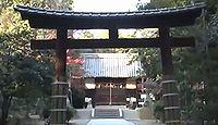 交野天神社 大阪府枚方市楠葉丘のキャプチャー