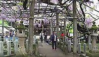 山田日吉神社 熊本県玉名市山田のキャプチャー