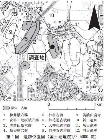 松井横穴群の現地調査会が開催、今回の70基のみならず、周辺含めて数百基の可能性も - 京田辺市のキャプチャー