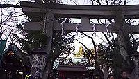 愛宕神社 東京都港区愛宕のキャプチャー