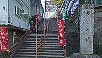 須賀神社 東京都新宿区須賀町 写真2