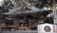 熊本大神宮 - 明治期に伊勢神宮を勧請して奉斎、熊本地震で熊本城の一部倒壊を受け損壊