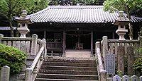 賀茂神社 兵庫県洲本市上加茂