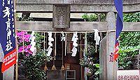 末廣神社 - 初期吉原の地主神・産土神、社号は1675年の社殿修復で発見された中啓による