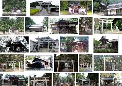 片山神社 岡山県赤磐市由津里のキャプチャー
