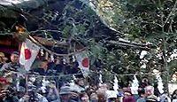 七百餘所神社 千葉県八千代市村上のキャプチャー