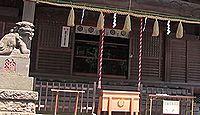 二宮神社 千葉県船橋市三山のキャプチャー