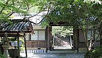 田殿丹生神社 和歌山県有田郡有田川町出のキャプチャー