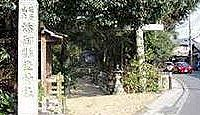 添御県坐神社(歌姫) - 大和からの歌姫越え国境に鎮座する、道真ゆかりの手向けの神
