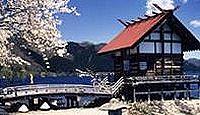 漢槎宮 - 田沢湖畔の浮木神社・潟尻明神、漢学者益戸滄洲が命名、漂着した流木を奉斎