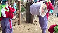 石座神社 愛知県新城市大宮狐塚