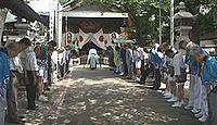 浅間社 愛知県名古屋市中川区下之一色町南ノ切