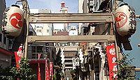 烏森神社 東京都港区新橋のキャプチャー