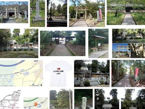 山口神社 和歌山県和歌山市谷のキャプチャー