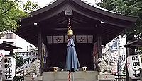 名古屋晴明神社 愛知県名古屋市千種区のキャプチャー