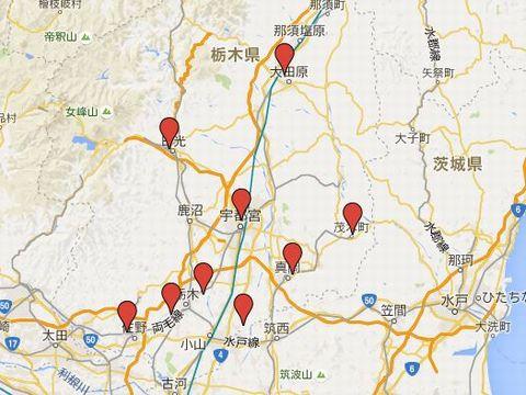 栃木県の旧県社のキャプチャー