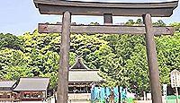 物部神社 島根県大田市川合町川合のキャプチャー