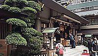 芝大神宮 - 頼朝、直義、秀吉、家康が崇敬した「関東のお伊勢様」、鎮座1000年