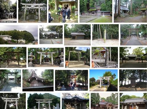 室姫神社 徳島県阿南市新野町入田136