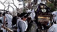 黒沼神社 福島県福島市松川町浅川木戸前のキャプチャー