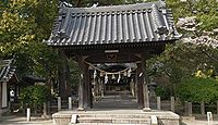 立坂神社 三重県桑名市新矢田のキャプチャー