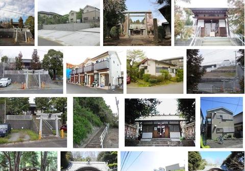 吾妻神社 神奈川県厚木市温水西のキャプチャー