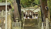 石部神社 兵庫県加西市上野町のキャプチャー