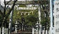 多岐神社(養老町) - 社殿裏の円墳上の如法経塚は鎌倉初期造営、美濃国三宮の式内古社