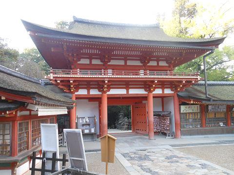 [奈良県]初詣で人気の神社のキャプチャー
