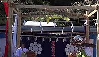 石峰山石神社 宮城県石巻市雄勝町