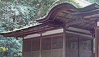 国宝「石上神宮摂社出雲建雄神社拝殿」(奈良県天理市)