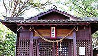 木花神社 宮崎県宮崎市熊野のキャプチャー