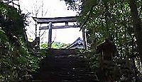 佐毘売山神社 島根県大田市大森町銀山地区のキャプチャー