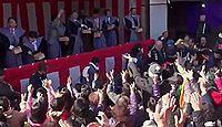 五反田神社(川崎市) - 明治期に八雲神社に一時改称、昭和期に大作杉山神社を合祀