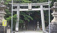 牟佐坐神社 奈良県橿原市見瀬町のキャプチャー